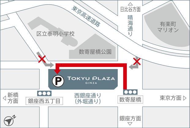 東急プラザ銀座の駐車場