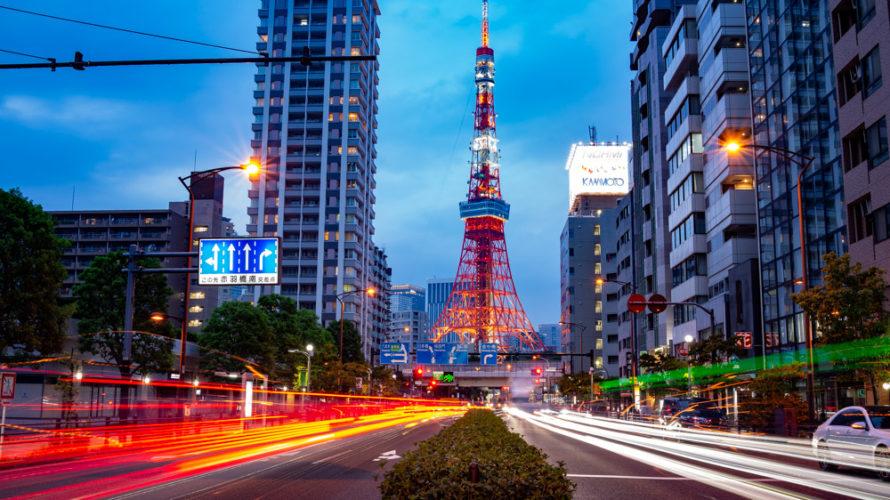 東京タワーを背景にモデル撮影ができるおすすめスポット3ヶ所のまとめ