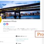 InstagramやTwitterのプロフィールに複数リンクが設定できる「プロフィール+」のご紹介